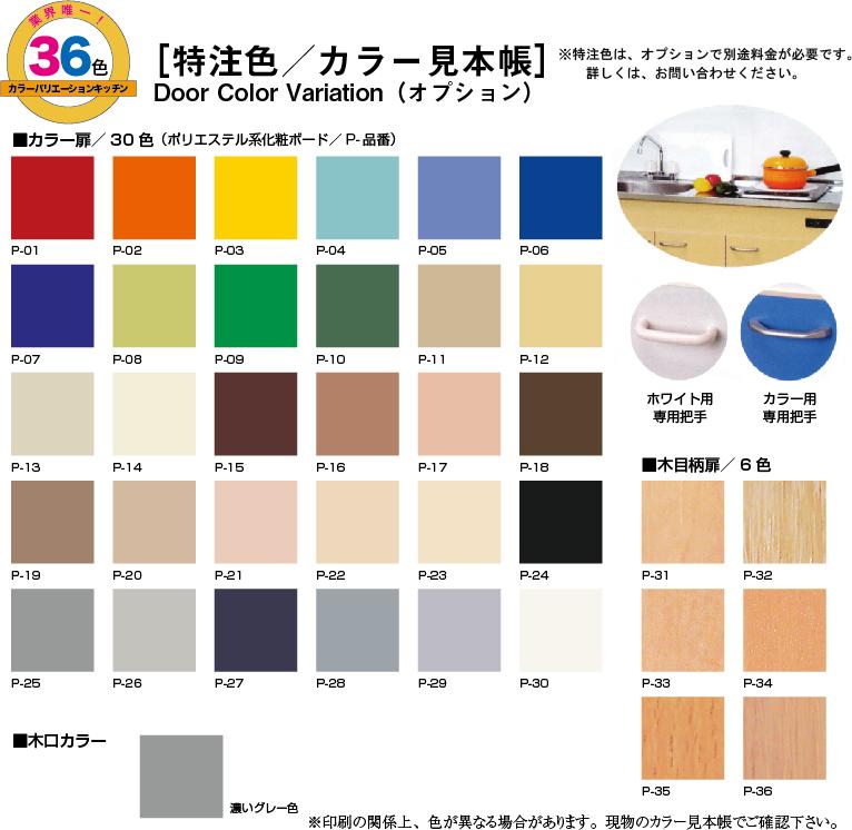 11p-color