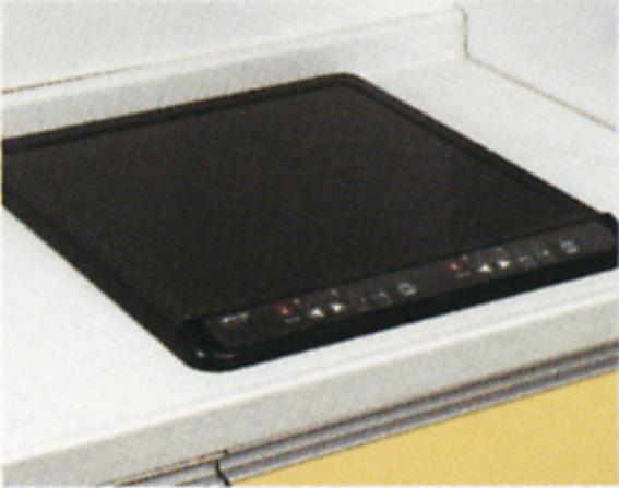 11_キッチン機器